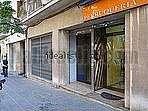 Alquiler Otros negocios en Carrer hernandez sanahuja (d�),14. Local c�ntrico con gran escaparate