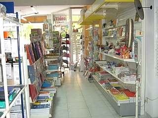 Local Comercial en Avinguda girona, 49. Tienda entrada principal l